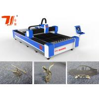 China Industrial Material Metal Laser Cutting Machine / Steel Cutting Equipment wholesale