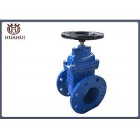 China Black Handwheel Resilient Wedge Gate Valve , Water Gate Valve Ss410 Stem wholesale