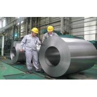 China CRC , Cold Rolled Strip Steel , Cold Rolled Steel Sheet Thickness from 0.12-2.5mm wholesale