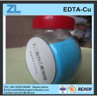 China disodium edta copper for agriculture wholesale