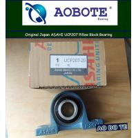 China Heavy Load Pillow Block Bearing Z3 , ASAHI UCP207 ABEC-3 for Light Textile wholesale