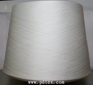 China 60/1ne 100% viscose yarn wholesale