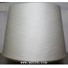 Buy cheap 60/1ne 100% viscose yarn from wholesalers
