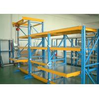 Buy cheap Roll Out Injection Mold Racks Customized Tool Storage With Manual Movable from wholesalers
