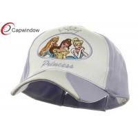 China White Purple Princess Girl Cotton Baseball Caps for Children wholesale