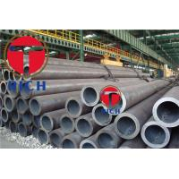 China Grade N06625 Alloy Steel Seamless Pipes Astm B444 For Aircraft Engine wholesale