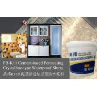 China Cement Based Waterproofing Slurry , Cementone Tanking Slurry wholesale