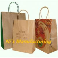 China Gift Paper Bag with Printing,Recycled Paper, Paper Handle, OEM Printing Services on sale