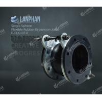 Quality Lanphan GJQ(X)-DF-II Single Sphere Flexible Rubber Expansion Joint for sale