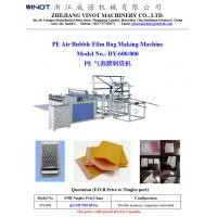 China Professional Bubble Wrap Manufacturing Machine / Air Bubble Wrap Machine wholesale