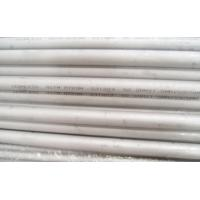 China Austenitic And Ferritic SS Duplex Pipe 50mm Stainless Steel Pipe For Petroleum wholesale