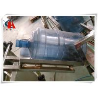 China Reheat Stretch 5 Gallon Bottle Blowing Machine 50 - 180 PCS/H Output Easy Maintaining wholesale