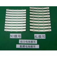 China 1100 1050 1060 1070 Aluminum Strip Foil For Power Battery's Lead 0.1/0.2mm with Width 4-8mm wholesale