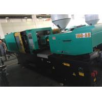 China Big Power Horizontal 160 T Injection Moulding Machine With High Cost Efficiency wholesale