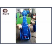 China Double flange with bypass resilient seated gate valve gearbox type 50-1200mm wholesale