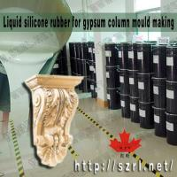 China Manufacturer of liquid silicone rubber for more than 10 years wholesale