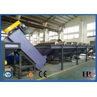 Buy cheap Plastic PET Bottle Crushing Washing And Waste Recycling Plant 300-2000kg / Hr Flakes from wholesalers