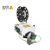 China Semi Automatic Twist Tie Machine 1.1S/Pcs Cable Tie Fast Operation Speed wholesale