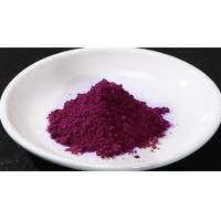 Quality Dark Purple Natural Organic Freeze Dried Blueberry Powder Anthocyanin Included for sale