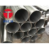 China ASTM A250 T2 Welded Alloy Steel Tube Fluid Gas And Oil Transport For Industry wholesale