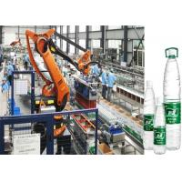 Buy cheap Complete Stirred Yogurt Or Set Yogurt Processing Line Plant With 250ml-1000ml from wholesalers