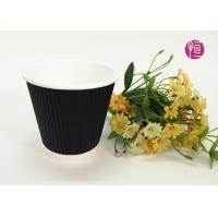 China Offset Paper Triple Wall Ripple Paper Cups  With Lid , 8Oz Paper Coffee Cups wholesale