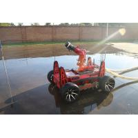 China All Terrain Autonomous Firefighting Robot Fast Tire With Remote Control wholesale