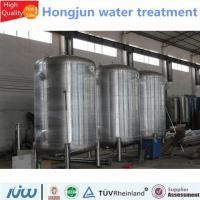 China Commercial Water Treatment Tank , Waterproof Stainless Steel Water Filter Tanks on sale