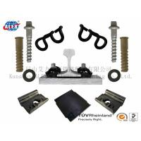China SKL Railway Fastener System for Railroad on sale