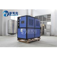 China Overload Protection Water Cooled Chiller For Plastic / Electroplating / Hardware wholesale