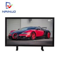 Buy cheap Original new quality lcd digital signage touch screen kiosk monitor with from wholesalers