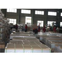 China High Reflective Flat 5052 Aluminum Sheet H32 5mm Thickness For Construction wholesale