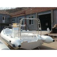 Buy cheap Rigid Inflatable Boat (RIB680) from wholesalers