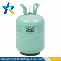 China R22 Refillable cylinder 1000L CHCLF2 R22 Refrigerant Replacement / chlorodifluoromethane wholesale