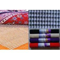 Buy cheap PVC Rug Underlay from wholesalers