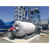 China Industry Oil Gas Fired Hot Water Boiler Heating System High Efficiency wholesale