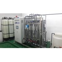 China containerized stainless steel reverse osmosis (ro) sea water desalination water treatment equipment wholesale