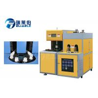 China PET Stretch Blow Molding Machine For Plastic Bottles 2 Cavacity 600 BPH wholesale