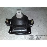 China professional Honda Auto Body Parts Metal Rear Automotive Engine mount Replacement wholesale
