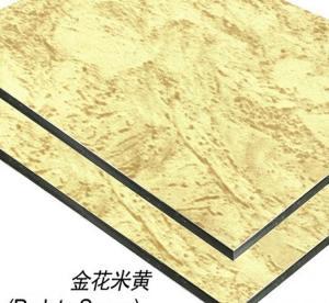 China SGS Antibacterial 1250mm*3050mm Solid Aluminium Sheet wholesale