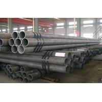 China API 10# 16Mn Round Welded Carbon Steel Pipe , 5m - 12m API Pipe wholesale