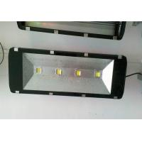 China Commercial building White Aluminum water resistant 320W LED flood lighting fixtures / lamp wholesale