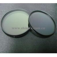 China Camera filter Optical Glass 46 layer multi-coated UV Filter wholesale