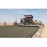 China XCMG Official RP453L 73.5KW xcmg Mini Road Maintenance Machinery / Asphalt Concrete Paver on sale