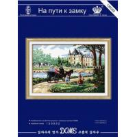 China beautiful scenery sets for embroidery cross stitch sets for home decoration wholesale