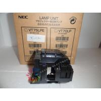 China New NEC VT70LP Projector Lamp NSH130W for NEC VT37/VT47/VT570/VT575 wholesale