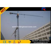 China 10T Load Luffing Jib Tower Crane For Buildings Tip Load 2T QTD125 wholesale