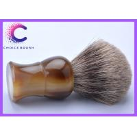 China High end Pure Badger Shaving Brush horn handle and badger hair knots wholesale