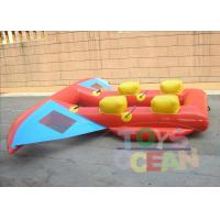 China 4 Persons Party Inflatable Water Toys Fly Fish Durable 3.2X2.9M wholesale