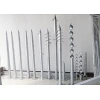 Buy cheap High Strength Screw Ground Anchor , Versatile Earth Screw Anchors550mm Tube Length from wholesalers